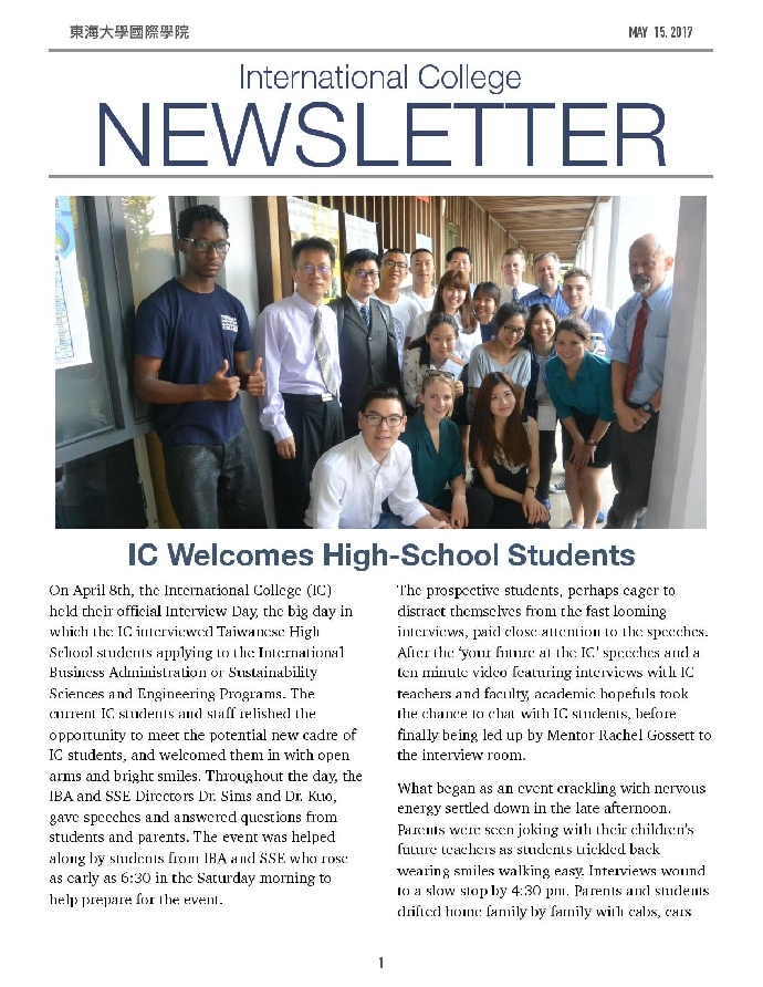 2017 Spring Newsletter Vol.3