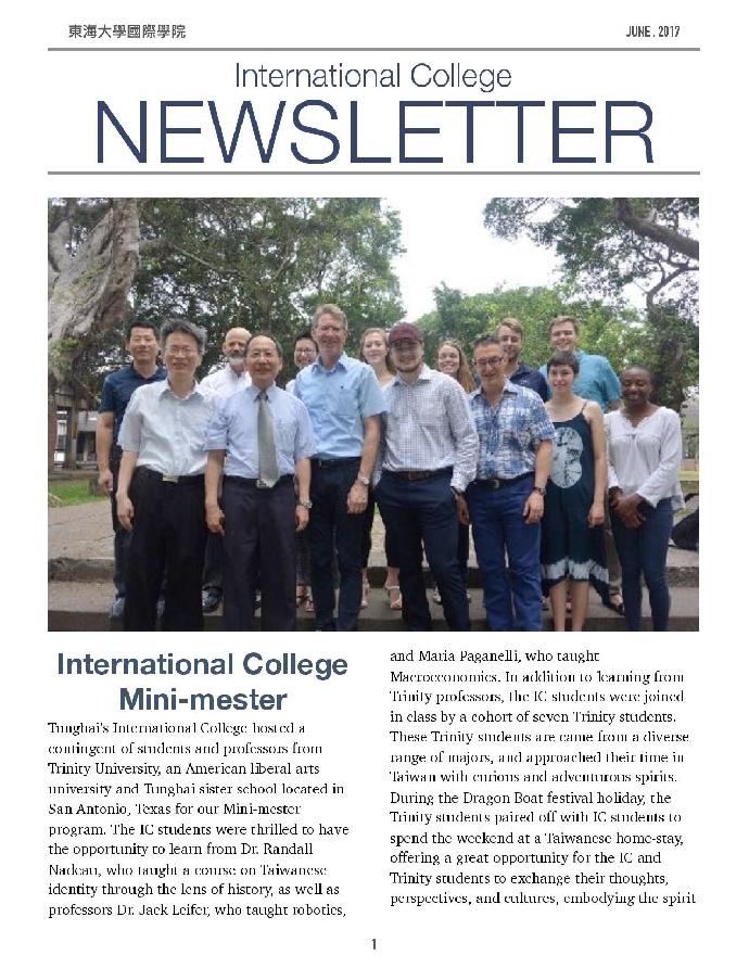 105下學期第四期 Newsletter