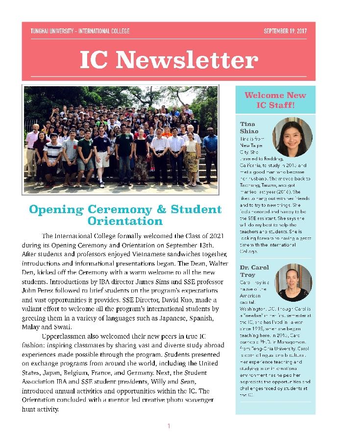 106上學期第一期 Newsletter