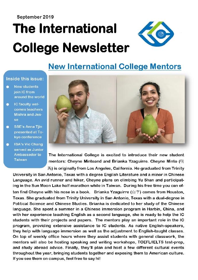 108 上學期 9月 Newsletter