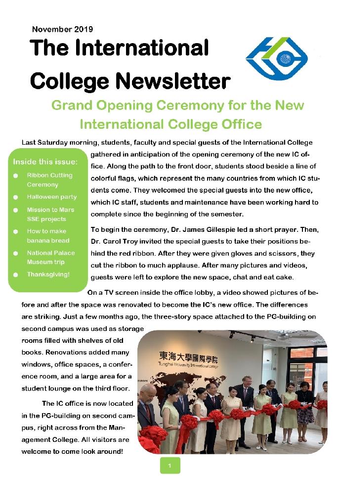 108 上學期 11月 Newsletter