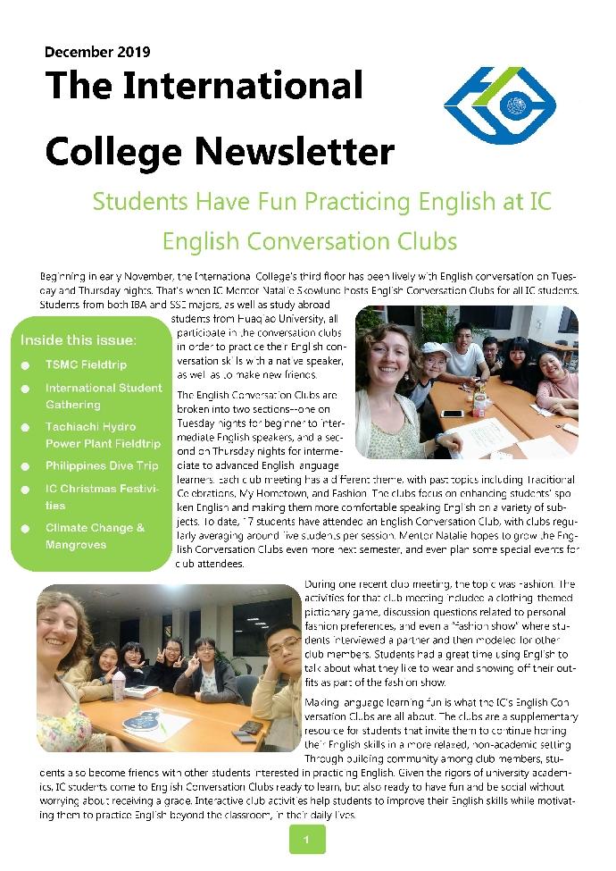 108 上學期 12月 Newsletter