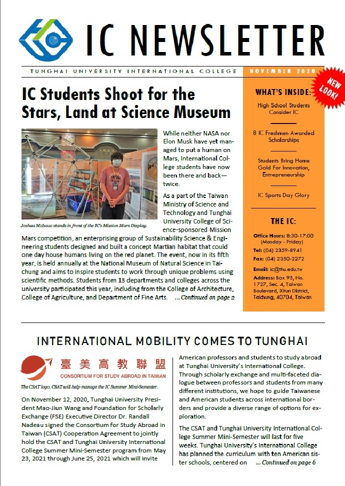 109 上學期 11月 Newsletter