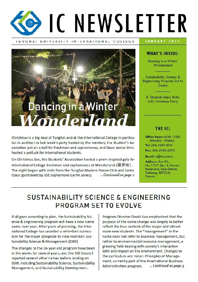 109 上學期 1月 Newsletter