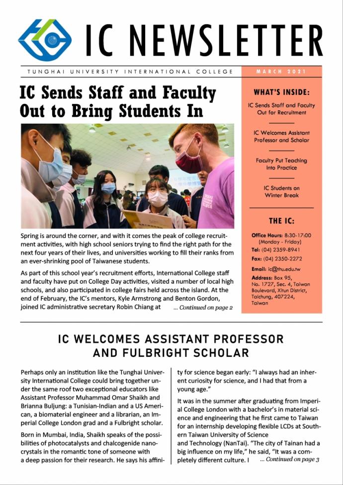109 下學期 3月 Newsletter