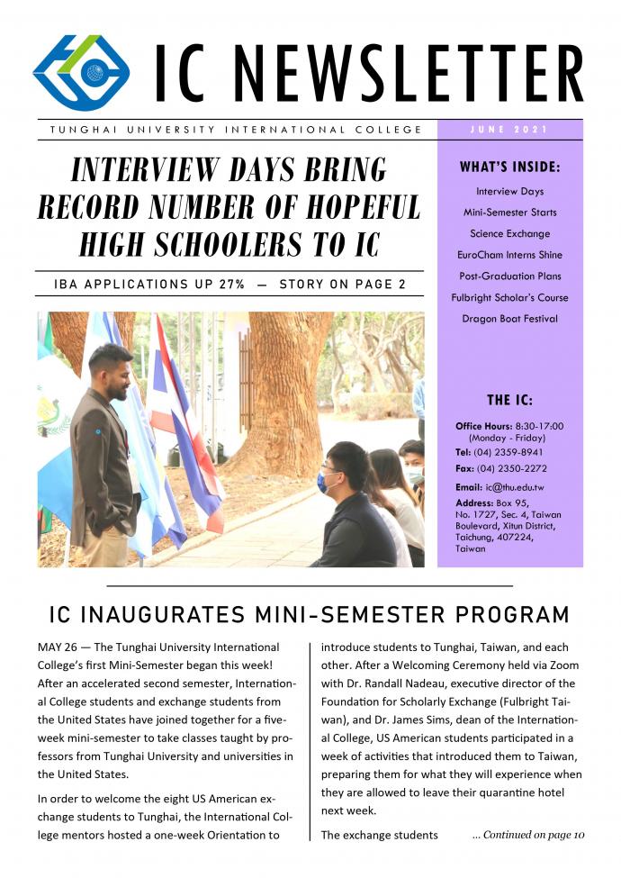 109 下學期 6月 Newsletter